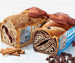 Rational Kitchen 2019 Ultimate Gift Guide Zabar's babka
